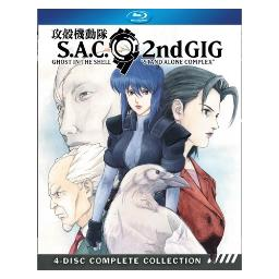 Ghost in the shell-stand alone complex-season 2 (blu-ray/7 disc) BR65090