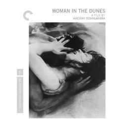 Woman in the dunes (blu-ray/1964/ff 1.33/b&w) BRCC2669
