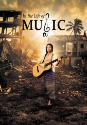 In the life of music (dvd)