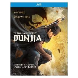 Thousand faces of dunjia (blu-ray/eng-sub) BR01964