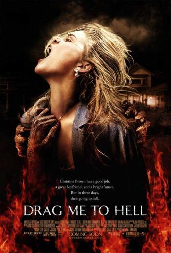 Drag Me to Hell Movie Poster Print (27 x 40) ZK8VGDALWXSXNLOY