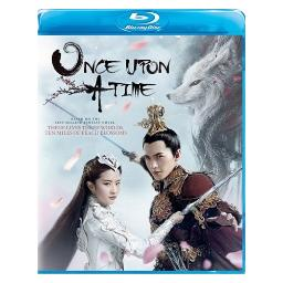 Once upon a time (blu-ray/eng-sub) BR01940