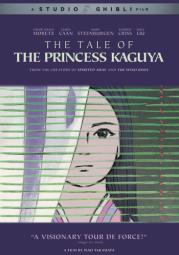 Tale of the princess kaguya (dvd) D61168088D