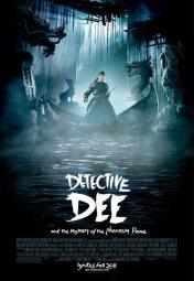 Detective Dee and the Mystery of the Phantom Flame Movie Poster Print (27 x 40) MOVGB07614