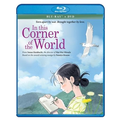 In this corner of the world (blu ray/dvd combo) (2discs/ws/1.85:1) J1OUAQEL0KGOK1XY