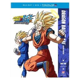 Dragon ball z kai-final chapters-part one (blu ray) (3discs) BRFN01637