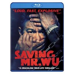 Saving mr wu (blu-ray/eng-sub) BR01714