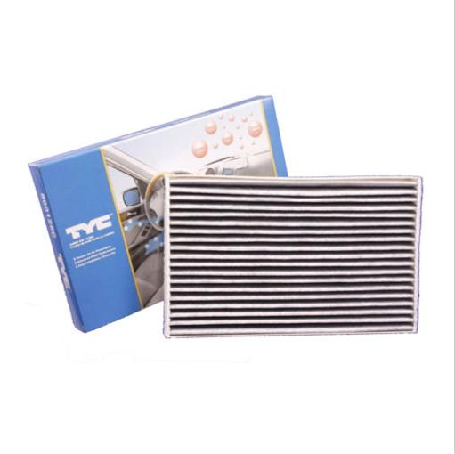 NEW CABIN AIR FILTER FITS INFINITI M56 2011 2012 2013 27277-1MEOB CARBON FILTER
