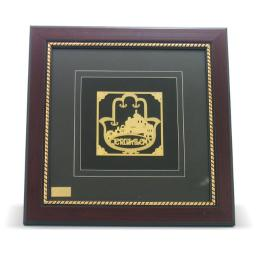 a-m-judaica-and-gifts-85527-32-x-32-in-golden-plate-in-glass-frame-hamsa-ejaagejxr3sdo4us