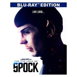 mod-for-the-love-of-spock-blu-ray-non-returnable-2016-j2jqw3l2kbanzbq1
