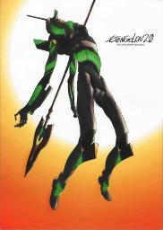 Evangelion 2.0 You Can (Not) Advance Movie Poster (11 x 17) MOV516212
