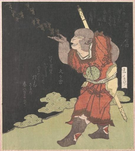 The Monkey King Songoku, from the Chinese novel Journey to the West Poster Print by Yashima Gakutei (Japanese, 1786