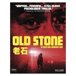 Old stone (blu-ray/2016/ws 1.85) BRK22559