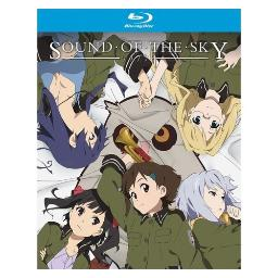 Sound of the sky collection (blu ray) (2discs) BRNZ1708