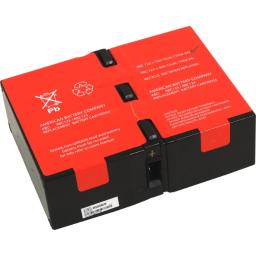 american-battery-rbc124-rbc124-replacement-battery-pk-f710f48af400704