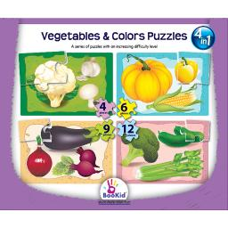 Dexter educational play vegetables  colors 4 in 1 puzzles 1919