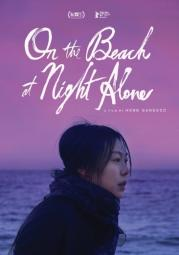 On the beach at night alone (dvd/ws/korean/dts/dd5.1/eng subtitles)