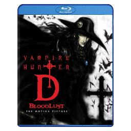 Vampire hunter d-bloodlust (blu-ray) BRES126