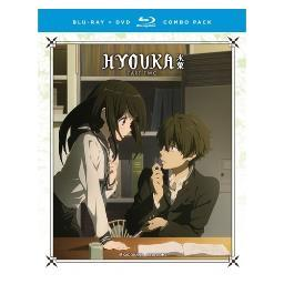 Hyouka-complete series-part two (blu-ray/dvd combo/4 disc) BRFN01410