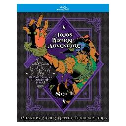 Jojos bizarre adventure set 1-phantom blood & battle tendency (blu-ray/le) BR643791