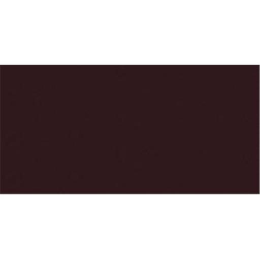 Richlin Fabrics POLY/COT-BC015 Broadcloth Solid 45 in. Wide 65 Percent Polyester-35 Percent Cotton D-R-Dark Brown - 20 Yards O4B1P5JY4FBRV7HA