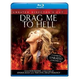 Drag me to hell (blu ray) (new packaging) BR61124513