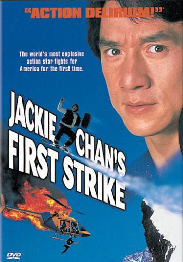 First strike (jackie chan/dvd/ws & st/fr & sp-sub)-nla 1725873