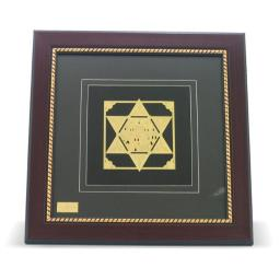 a-m-judaica-and-gifts-85529-32-x-32-cm-golden-plate-in-glass-frame-magen-david-igwthwwwv6tagbrj