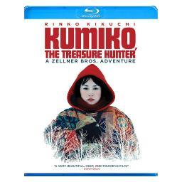 Kumiko-treasure hunter (blu-ray) BR62688