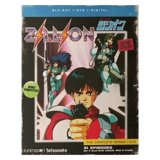 Zillion-complete series (blu-ray/dvd/sub only/9 disc/fun digital)