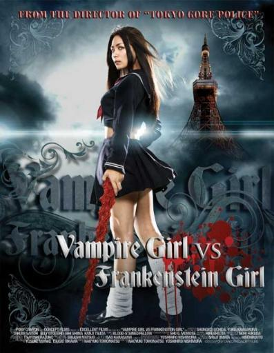Vampire Girl vs. Frankenstein Girl Movie Poster (11 x 17) RJJYEHZMYO8N676F