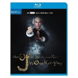 Master of the shadowless kick-wong kei-ying (blu-ray/dc) BR652720