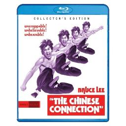 Chinese connection collectors edition (blu ray) (ws/1.78:1) BRSF17189