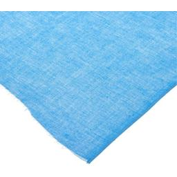 "Harvest Broadcloth Solid 44"" Wide 100% Cotton D/R-Periwinkle"