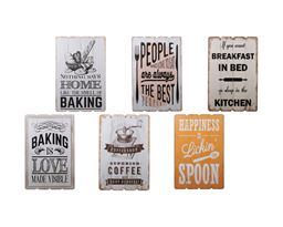 Urban Trends Wood Rectangle Wall Art Painted Finish - Assortment of 6