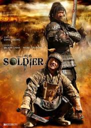 Little Big Soldier Movie Poster (11 x 17) MOVGB95760