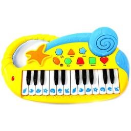 Kids Electronic Piano Keyboard with Record & Playback, Yellow