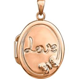 Stuller 28930-1002-P Rose Gold Plated Sterling Silver Oval Love Locket 28930:1002:P