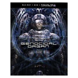 Project itoh-genocidal organ (blu-ray/dvd combo/uv/2 disc) BRFN05963