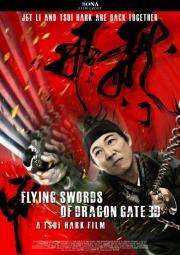 The Flying Swords of Dragon Gate Movie Poster (11 x 17) MOVAB19814