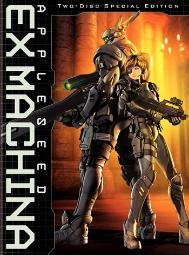 Appleseed Saga Ex Machina Movie Poster (11 x 17) MOV414551