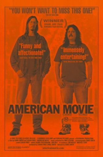 American Movie The Making of Northwestern Movie Poster (11 x 17)