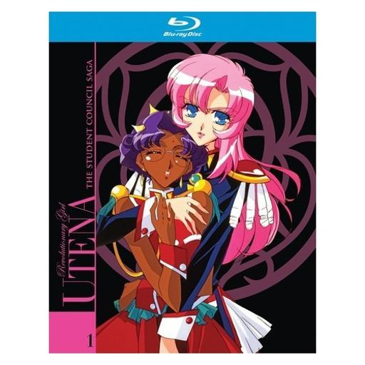 Revolutionary girl utena-student council saga collection (blu ray) (3discs) WBB7AZ1TTHKCDJLV