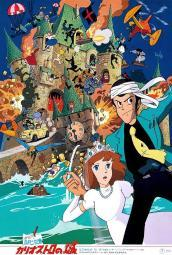Lupin III The Castle of Cagliostro Movie Poster (11 x 17) MOVAB61145