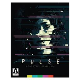 Pulse (blu-ray/dvd) BRAV076