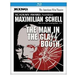 Man in the glass booth (blu-ray/1975/ws 1.85) BRK21539