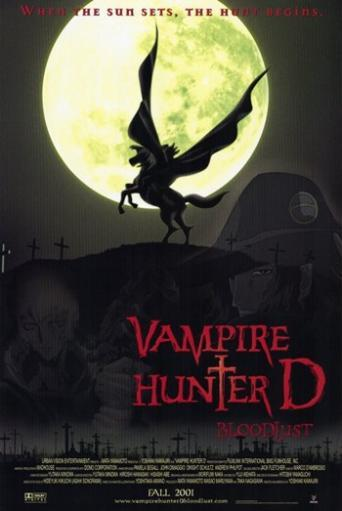 Vampire Hunter D Bloodlust Movie Poster (11 x 17) TZS38FUZCJYJXJVK